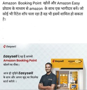 Amazon Easy sell Franchise Opportunity
